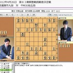 深浦中村の将棋棋聖戦の盤面