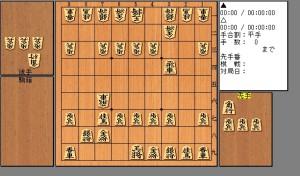aiyokofu19