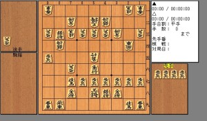 aiyokofu52