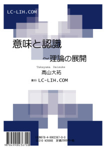 cover00