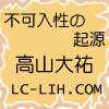 icon0301